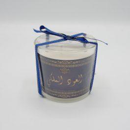 bougie parfumée aoud malaki
